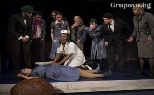 човекоядката на 17.10 от 19:00 Часа в Малък Градски Театър Зад Канала