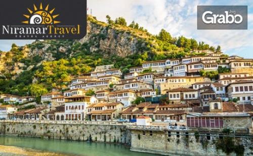 Екскурзия до Македония и Албания през Октомври! 3 Нощувки със Закуски и Вечери, Плюс Транспорт
