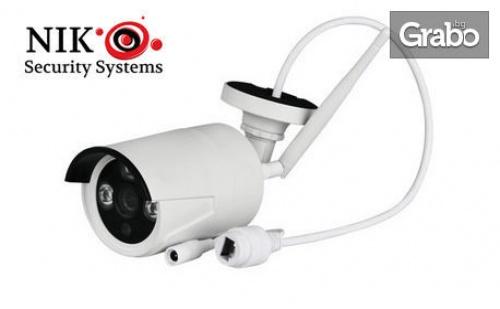Wifi Ip Камера Sectec или Комплект от 2 Куполни Камери Sectec с Видеорекордер
