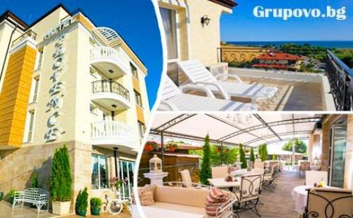През Септември в НОВИЯ хотел Provence, Ахелой . Нощувка с изглед море САМО за 20 лв. Деца до 12г. БЕЗПЛАТНО!!!