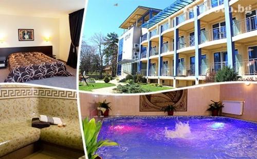 Нощувка на База Inclusive + Минерален Басейн и Релакс Зона в Хотел Астрея****, Хисаря