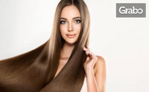 Красива коса! Боядисване или терапия - без или със подстригване, плюс оформяне със сешоар