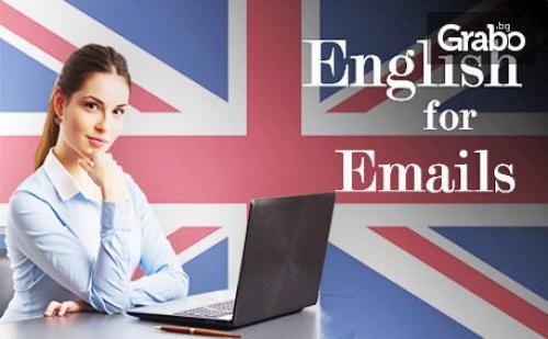 Двумесечен Онлайн Курс по Бизнес Английски Език - Тематика по Избор
