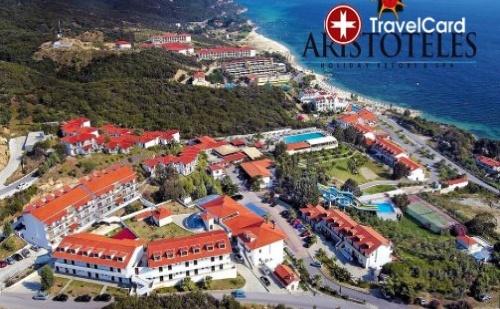 4* Морска почивка в хотел Aristoteles Holiday, Халкидики
