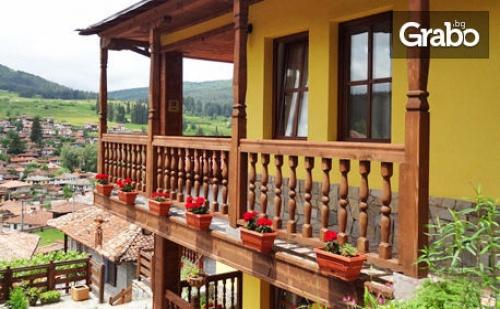 Есенна почивка в Копривщица! Нощувка със закуска за двама възрастни с едно дете до 12г