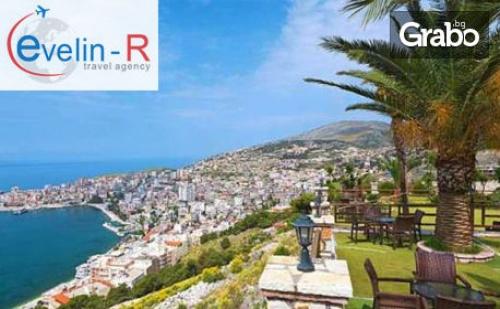 Екскурзия до Албания през Октомври! 5 Нощувка със Закуски, Плюс Транспорт