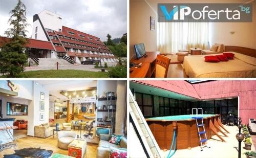 Еднодневен Пакет със Закуска или Закуска и Вечеря + Ползване на Басейн в Хотел Мура***, Боровец