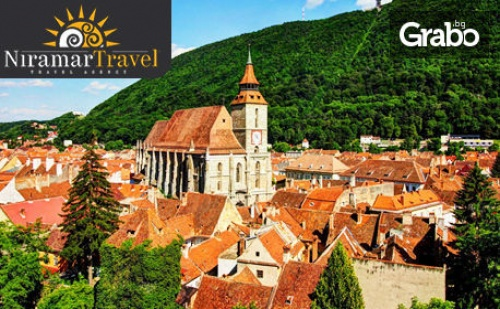 Екскурзия до Букурещ, Синая, Бран, Ръшнов и Брашов! 2 нощувки със закуски, плюс транспорт