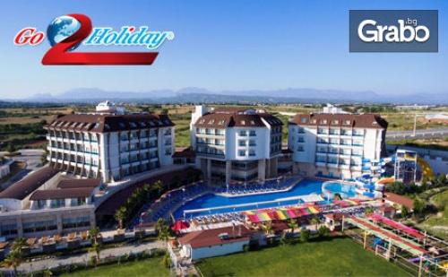 Last Minute почивка в Анталия! 7 нощувки на база All Inclusive в хотел 5*, плюс самолетен билет