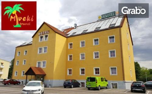 Нова Година във Виена! 3 Нощувки със Закуски в Хотел Oekotel Korneuburg 3*, Плюс Транспорт и Посещение на Будапеща