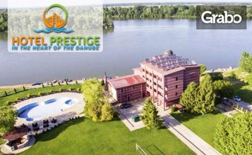 Романтика Край Брега на Дунав - в Белене! Нощувка със Закуска за Двама