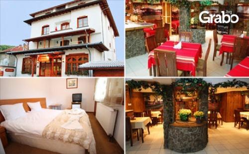 Почивка 55+ през Октомври в Трявна! 5 Нощувки със Закуски, Обеди и Вечери, Плюс Билет за Забележителности