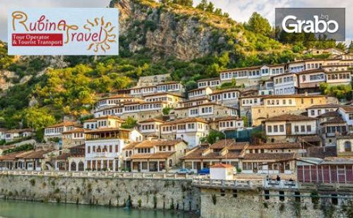 През Октомври в Охрид! 3 нощувки със закуски и вечери, плюс транспорт