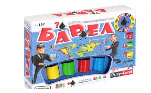 БАРЕЛ - Детска бизнес игра
