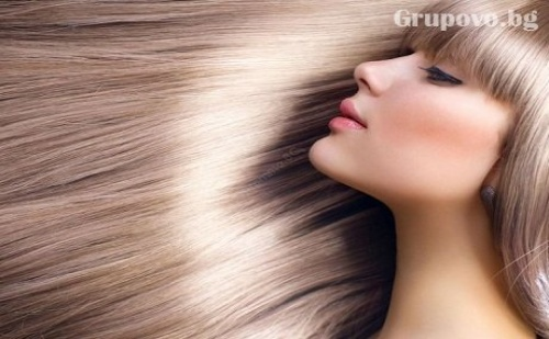 Възстановяваща терапия за коса, подстригване, инфраред преса + преса или плитка само за 10.80 лв. от студио Релакс Бюти СПА