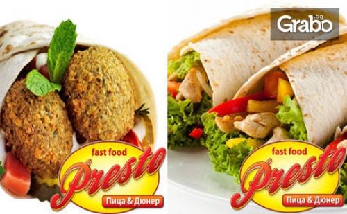 За Гладници! 4 Големи Дюнера, Плюс 4 Сандвича с Фалафел