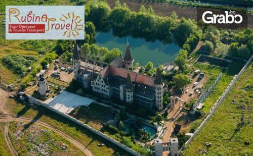 Еднодневна Екскурзия до Созопол, Равадиново и Акве Калиде в Бургас през Октомври