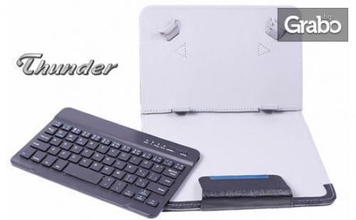 Калъф за таблет с магнитна клавиатура с Bluetooth