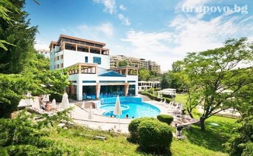 МИНЕРАЛЕН басейн + нощувка със закуска в Хотел Медите Резорт &amp; СПА 4*, <em>Сандански</em>