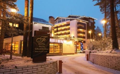 4 Звезден 8-Ми Декември в Хотел Феста Чамкория в Боровец! Пакет 2 Нощувки + Празнична Вечеря и Ползване на Вътрешен Басейн!