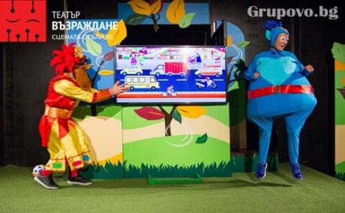 Гледайте Детската Образователна Постановка Не Пресичай на Червено на 03.11, Петък, от 11:00 Часа в Театър Възраждане