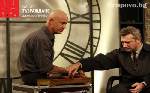 Гледайте Христо Шопов в Постановката Човек от Земята на 19.11, Неделя, от 19:00 Часа в Театър Възраждане