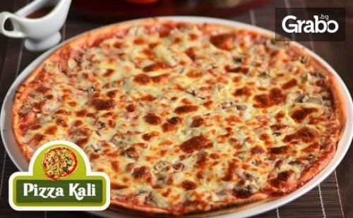 Ръчно Направена Пица от Висококачествени Италиански Продукти