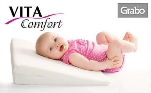 Клиновидна Възглавница бебе