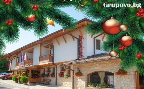 Коледа в <em>Арбанаси</em>! 2 или 3 Нощувки със Закуски + 2 Празнични Вечери и Релакс Зона от Хотел Севастократор***