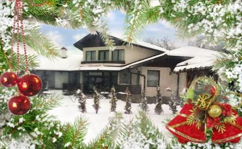 Коледа в Априлци! Две Нощувки със Закуски и Празнични Вечери от Комплекс Пресслава Ризорт