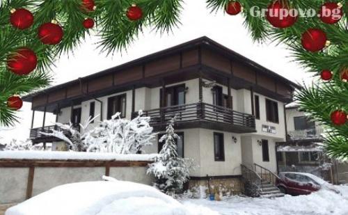 Коледа в Добринище! Две Нощувки със Закуски и Празнични Вечери в Хотел Елит