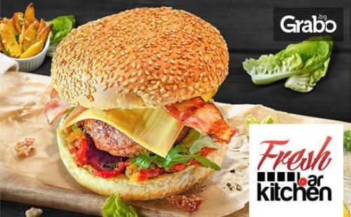 Вкусен Бургер по Избор, Плюс Картофи на Барбекю и Шопска Салата