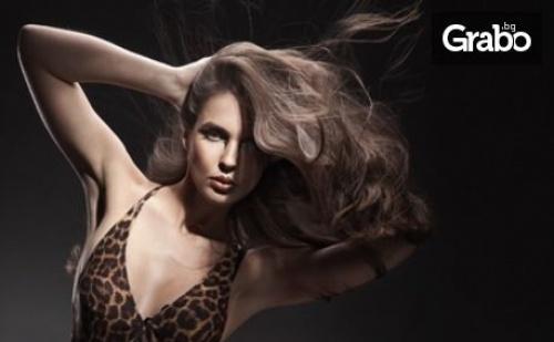 Грижа за Косата! Кератинова Терапия или Боядисване с Боя Fanola - без или със Подстригване