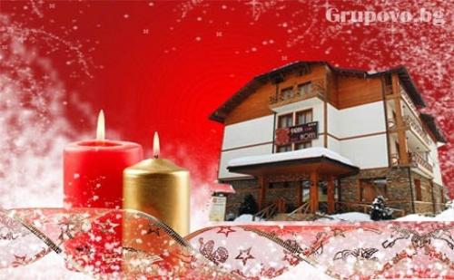 Нова Година в Банско! 3 или 4 Нощувки със Закуски + Празнична Гала Вечеряв Хотел Пирина Клуб