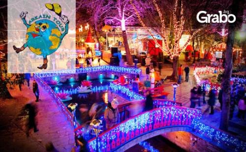 Коледен Базар в града на Мечтите - Онируполи! 2 Нощувки със Закуски в Кавала, Плюс Транспорт