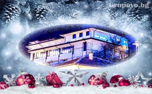 Коледа в Мелник! 2 или 3 Нощувки със Закуски + 2 Традиционни Вечери с Жива Музика и Релакс Пакет от Хотел Мелник
