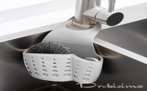 Практичен Органайзер за Кухненска Мивка