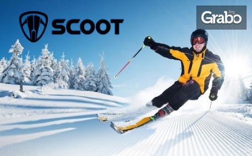 Ски или Сноуборд Обслужване - Двустранно Заточване на Кантове и Полагане на Вакса Holа, от Scoot