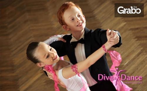 2 Посещения на Латино и Спортни Танци за Възрастни, или 4 Посещения на Спортни Танци за Деца