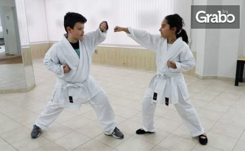 2 Тренировки по Карате за Деца