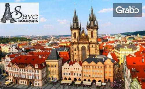 Предколедна Екскурзия до Будапеща, Виена и Прага! 3 Нощувки със Закуски, Плюс Транспорт