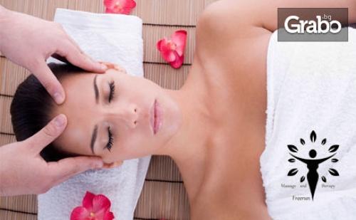 85-минутна SPA терапия на цяло тяло Дар от природата - роза