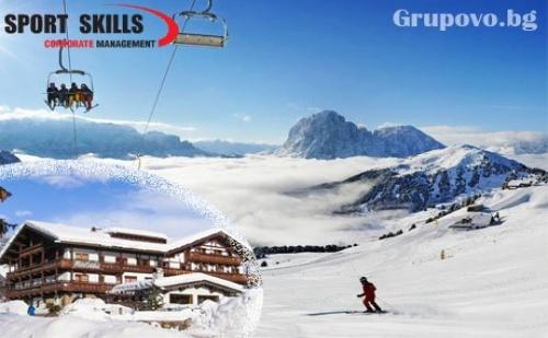 На Ски в Кампитело, Вал Ди Фасса, Италия! 7 Нощувки със Закуски и Вечери + Ски Пас за 5 или 6 Дни и Спа Пакет в Хотел Alpi