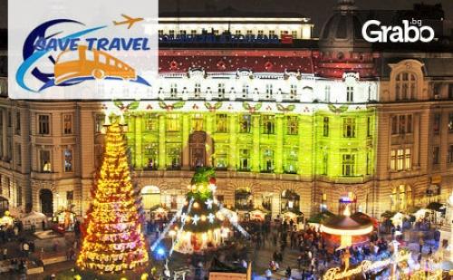 Предколедно Настроение! Еднодневна Екскурзия до Букурещ с Панорамна Обиколка и Шопинг в Afi Мол