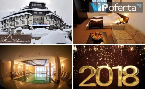 Тридневен Пакет със Закуски, Вечери + Новогодишна Вечеря и Спа в Хотел Мария-Антоанета Резиденс, Банско