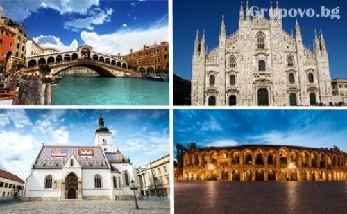 Екскурзия до Загреб, Верона, Венеция и Шопинг в Милано! 3 Нощувки, Закуски и Транспорт от Караджъ Турс