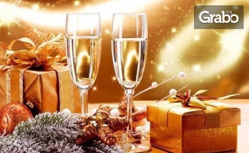 Коледа и Нова Година в Пещера! 3 или 4 Нощувки със Закуски, Масаж и Вход за Музей