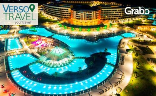 Ранни Записвания за Почивка в Дидим през Пролетта! 7 Нощувки на База Ultra All Inclusive в Хотел Aquasis De Luxe Resort & Spa 5*