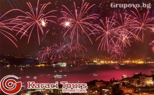 Нова Година в Истанбул! 3 Нощувки със Закуски и Новогодишна Гала Вечеря на Яхта по Босфора!