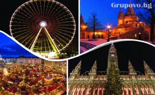 Предколедна Екскурзия до Будапеща и Виена! Транспорт, 2 Нощувки със Закуски и 1 Вечеря + Богата Туристическа Програма от Туристическа Агенция Veni Travel.